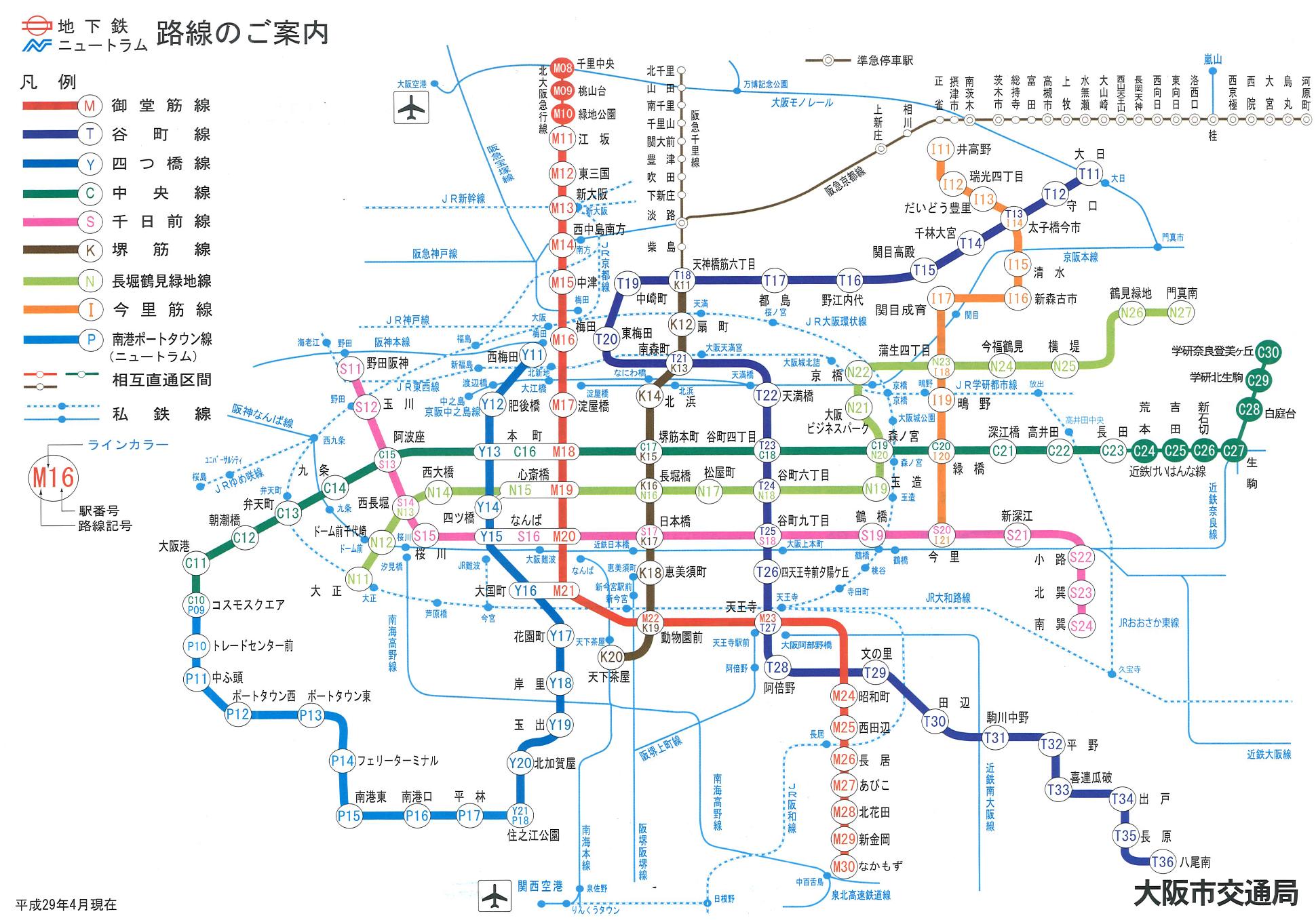 大阪メトロ地下鉄路線図